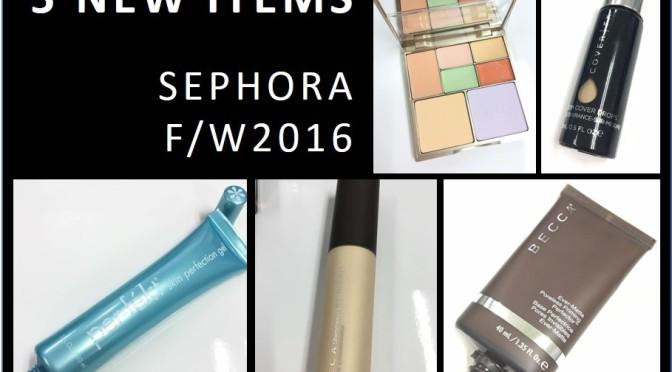 ของใหม่น่าลอง! 5 งานผิวดีๆชิ้นเด็ดจาก SEPHORAF/W 2016