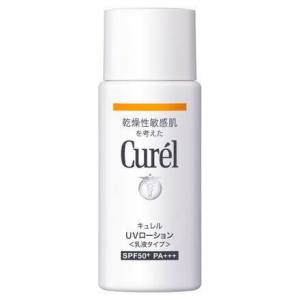 Curel UV Protection Milk SPF50 PA+++